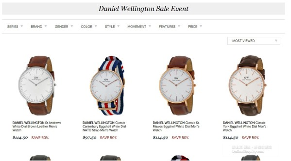 Daniel Wellington 12062015 (2)