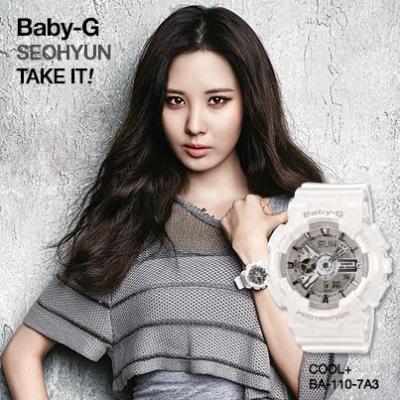 Casio Baby G (2)