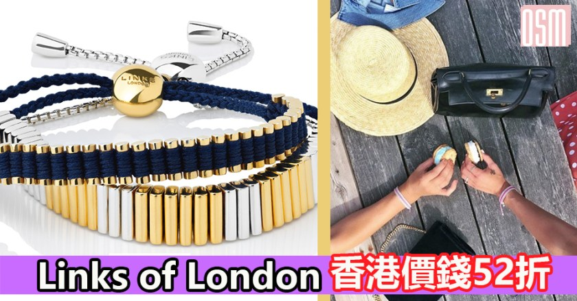 links-of-london