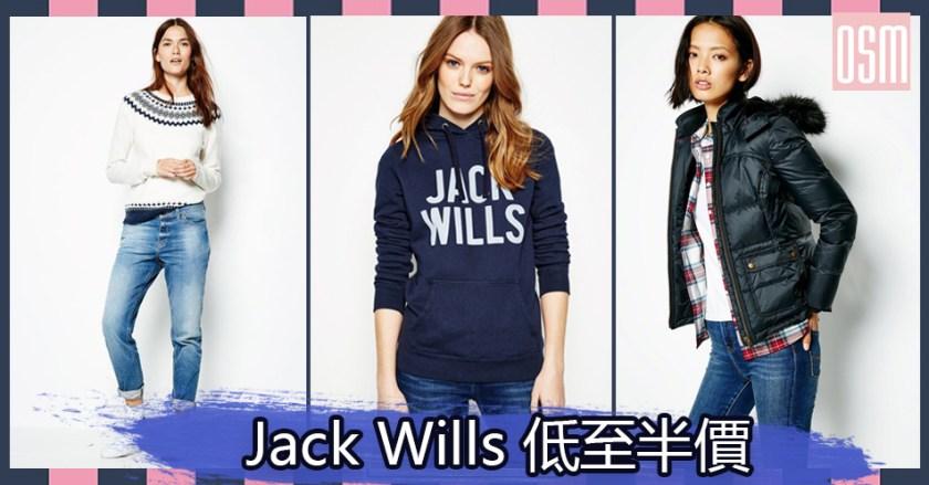 2016-12-24_jackwills-%e6%8b%b7%e8%b2%9d