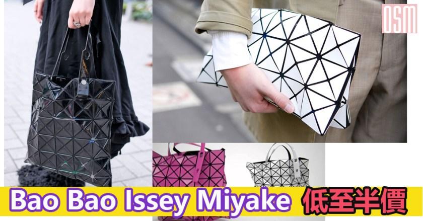 bao-bao-issey-miyake-2