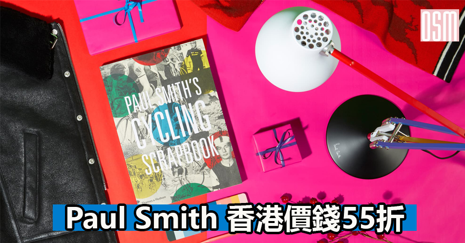 Paul Smith 香港價錢55折+免費直運香港