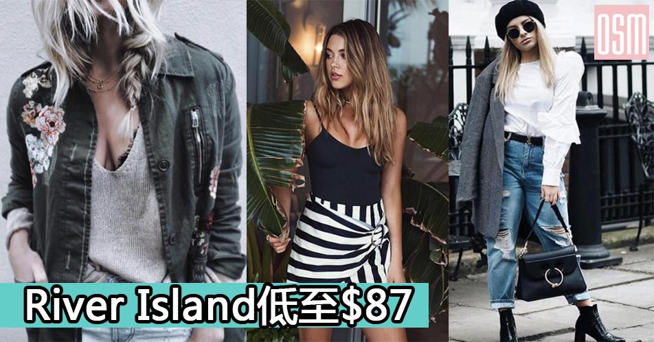 River Island低至$87+免費直送香港/澳門