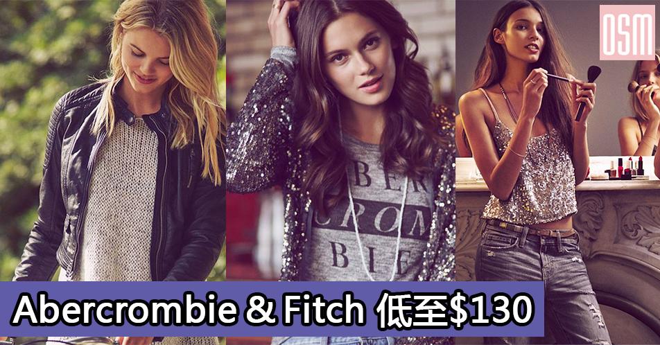 網購Abercrombie&Fitch低至HK$130+免費直送香港/澳門
