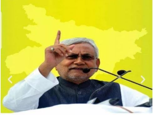 Bihar Graduation Scholarship Online Apply 2021
