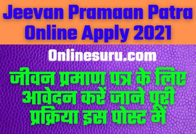 Jeevan Pramaan Patra Online Apply