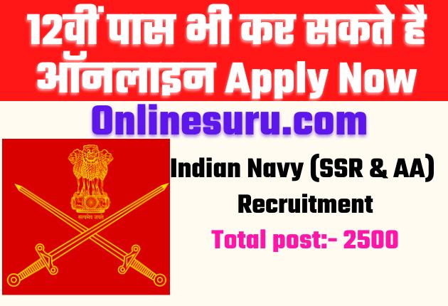 Indian Navy (SSR & AA) Recruitment