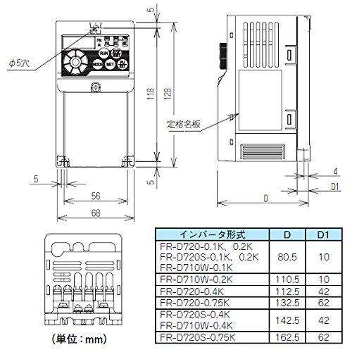 MITSUBISHI ELECTRIC FR-D720-0.1K Inverter (Three-phase