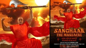 SANGHAAR THE MASSACRE