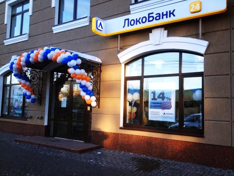 банки перми потребительские кредиты без справок