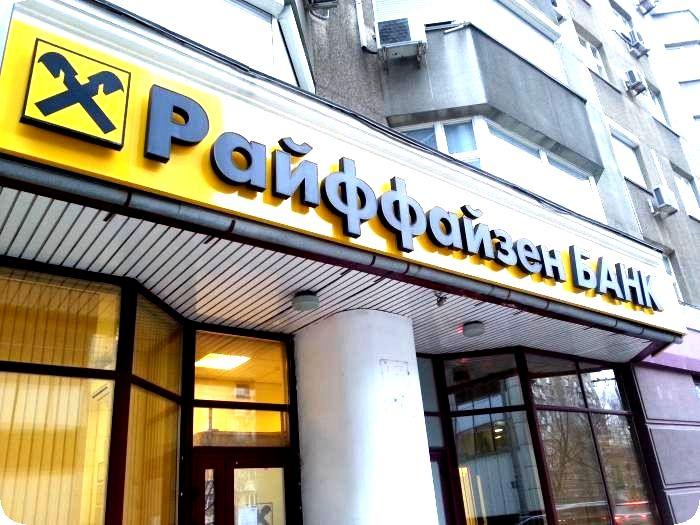 Райффайзенбанк кредиты физическим лицам под залог недвижимости