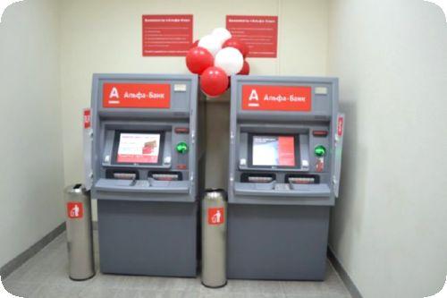 как посмотреть кредитную историю в интернете бесплатно сбербанк онлайн на