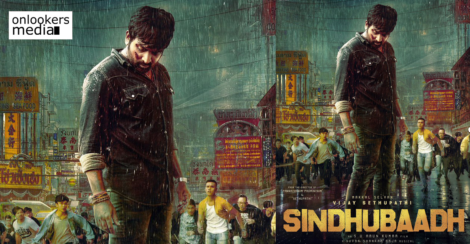Image result for Sindhubaadh poster