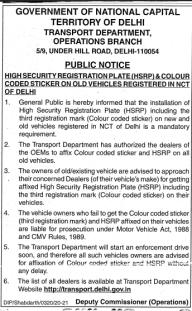 Delhi Govt. HSRP PUBLIC-NOTICE for Old vehicle