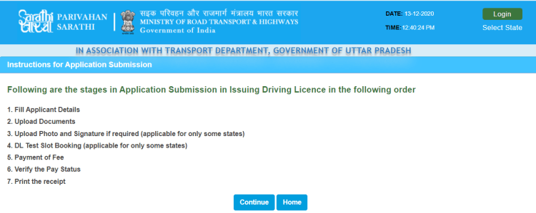 Sarathi website to fill the Driving license details , documents upload and fees payment
