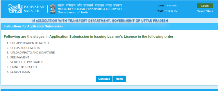 Sarathi website to fill the Learning license details , documents upload and fees payment