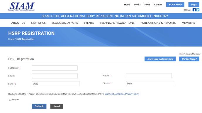 siam.in HSRP booking procedure