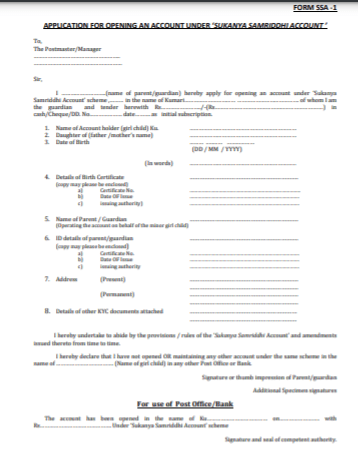 Sukanya Samriddhi Yojana opening form SSA-1 screenshot