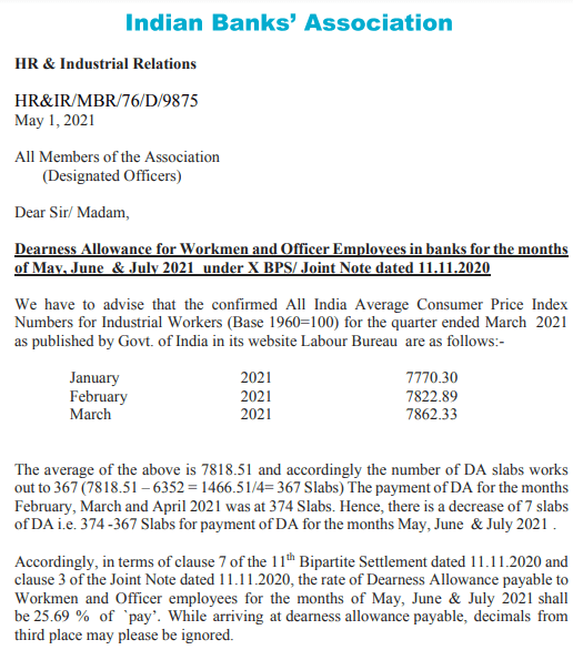 IBA official DA order for Bank employees of period May, June and July 2021