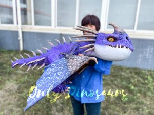 Charming Purple Baby Nadder with Barbed Tail