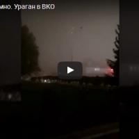Како апокалипса: Во Казахстан денот се претвори во ноќ