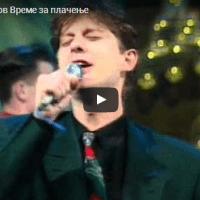 Песната на Игор Џамбазов која ќе ја стопли вашата душа