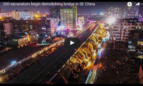 Рушење на надвозник во Кина со 200 багери