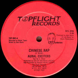 Aural Exciters – Chinese Rap