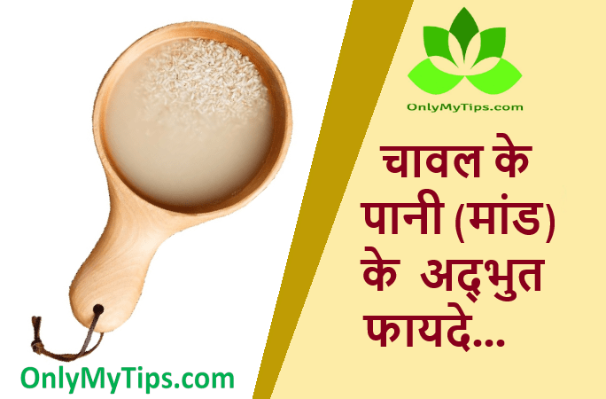 benefits-of-rice-water