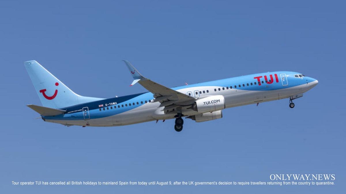 TUI отменили все туры в Испанию до 9 августа.