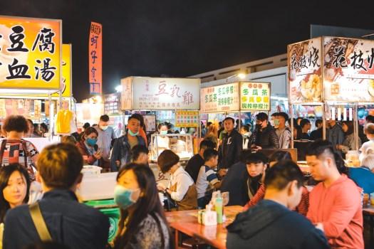 marché de nuit Taïwan blog