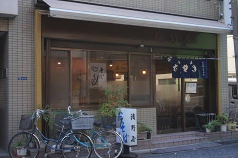 asanoya-001