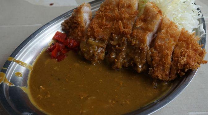 高円寺「キッチン南海」いつもの美味しいカツカレー