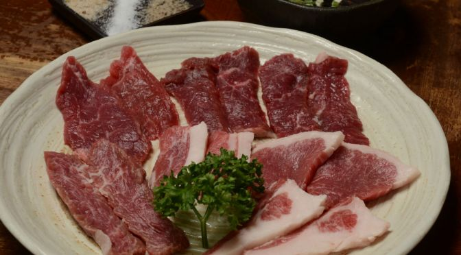 門前仲町「ひつじの新町や」信州直送、新鮮でクセのない羊肉を焼肉感覚でいただく