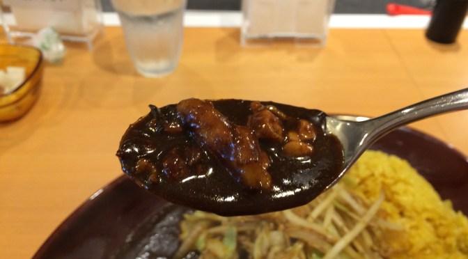 新橋「みぼうじんカレー」未亡人ならぬ、明るく健全な洋食カレー