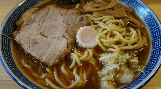 上板橋「魂の中華そば」進化し続ける渾身のラーメン。自家製麺開始!