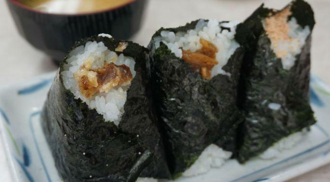 大塚「ぼんご」オニギリ専門店のオニギリ定食、ご飯がフワっとして美味しいね。