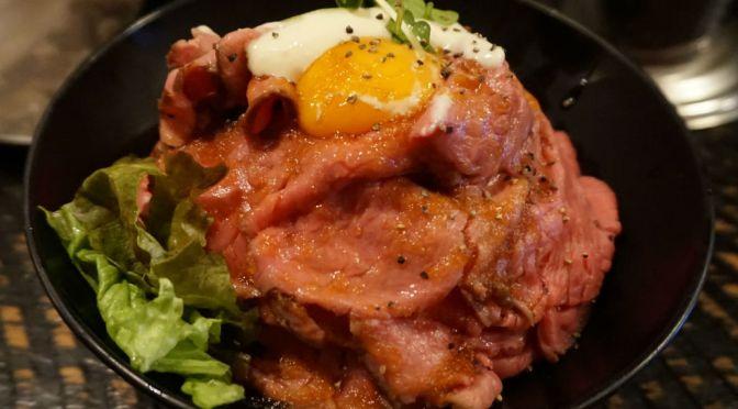 高田馬場「RedRock」ローストビーフ丼の黄昏か?