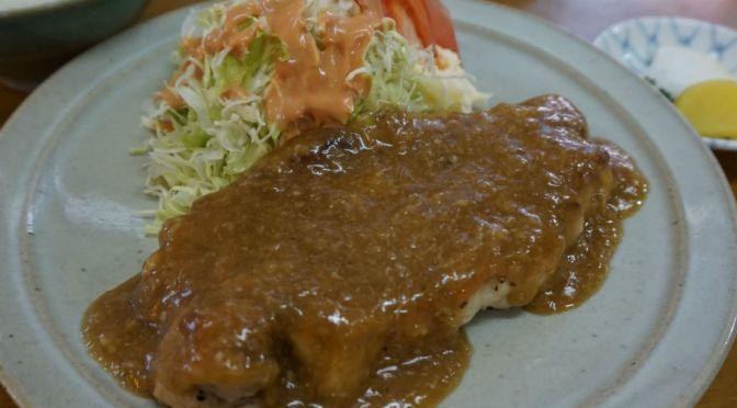 浅草「やまと」絶品の「生姜焼き」斬新な絵姿に胃袋が唸る!