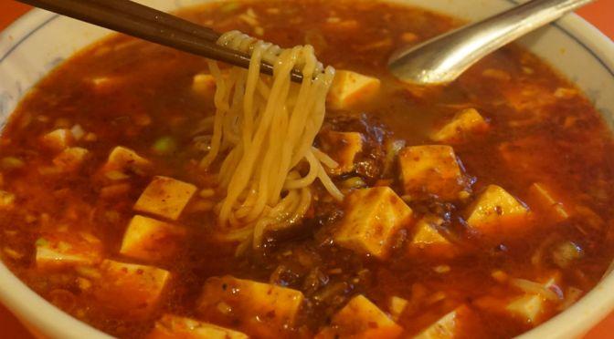 東中野「茉莉」(ジャスミン)街の和める美味しい中華屋、餃子は逸品だね。