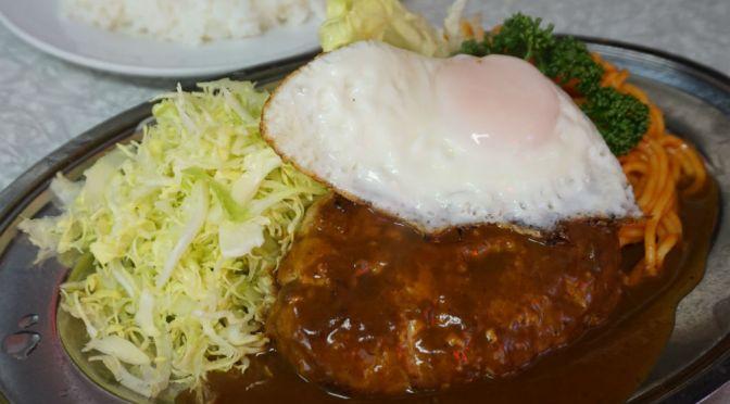 大塚「洋食あかね」住宅街にひっそり佇む穴場の洋食屋、ハンバーグ美味しかった。