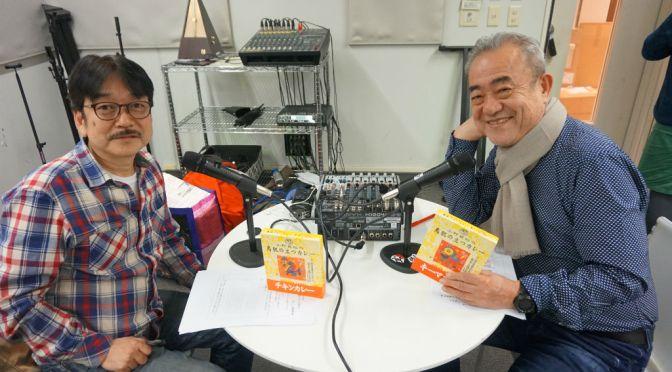今度「ラジオアプリ・勢太郎の海賊ラジオ」に出演します。出演予定はネットで調べてね。