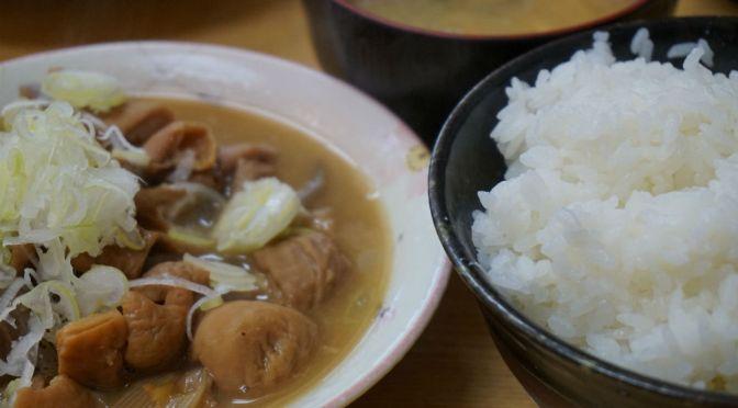 川崎「丸大ホール」味もコスパも満点。労働者の息づく街にあってしかるべき食堂。これぞ定食居酒屋の雄だ。