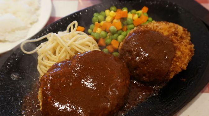 東中野「キッチンドナルド」ウィークデーもホリデーも賑わう町の洋食屋。