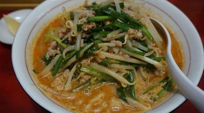 下落合「龍栄」住宅街にひっそり佇む美味しい中華屋。変わり種メニュー「ダヌダヌめん」ってなんだろう?