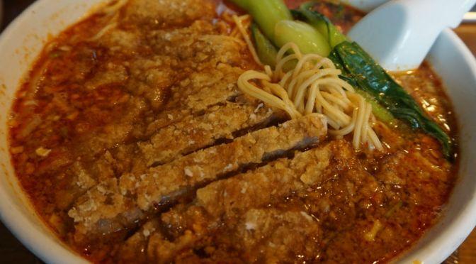 渋谷「亜寿加」ちょい塩辛いけど、たまに恋しくなる坦々麺、それと排骨もね。