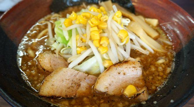 ときわ台「太麺太郎」濃厚ながら軽やか、甲殻類の風味香る味噌ラーメン、旨し。