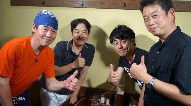 7月20日木曜日、フジテレビONE TWO NEXT(CSテレビ)11時30分「ラーメンWalkerTV2」に出演します。