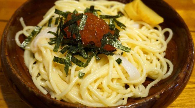 目黒「ダン」誰もが納得の美味しいスパゲティー、たらこの組み合わせ最高。