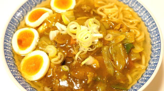 「蒙古タンメン中本」の前身、旧「中本」時代の元祖「印度ラーメン」を作ってみた。